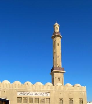 The Arab Dubai
